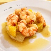 Prawns with grapefruit, orange and cognac